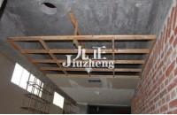 木龙骨吊顶和轻钢龙骨吊顶哪个好 木龙骨吊顶安装方法