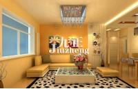 客厅墙面颜色哪种好看 客厅墙...