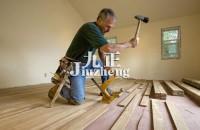 地板的选择技巧 木地板安装注...