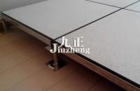 防静电地板的优点 防静电地板...