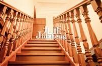 实木楼梯有哪些部分 实木楼梯的价格怎么算
