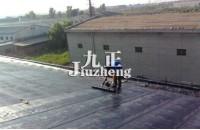 房顶漏水修补用什么材料最好 房顶做防水的施工步骤