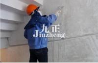 墙面基层处理包含哪些项目 毛...