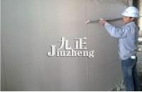 乳胶漆的使用方法 如何合理的运用乳胶漆的颜色