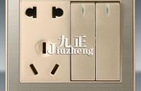 开关插座的种类有哪些 如何选购开关插座