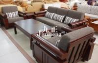 怎么选木质沙发?实木沙发价...