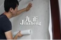 怎么揭壁纸?撕墙纸方法技巧...