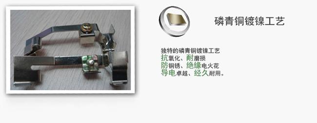 【公牛明装开关插座正品墙壁面板gn-z4