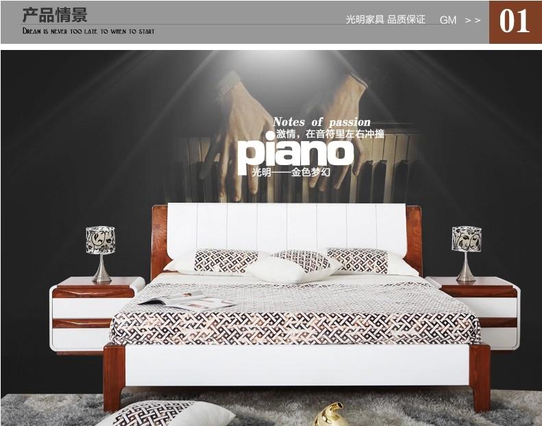 【光明家具 白色实木床1.8米双人床 现代中式大床床
