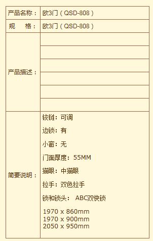 532beb54160ba0e6408b4638.jpg
