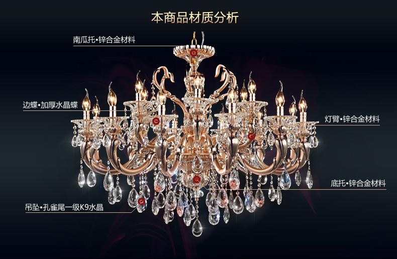 【欧塞洛斯 进口水晶灯 欧式客厅吊灯 金色锌合金蜡烛