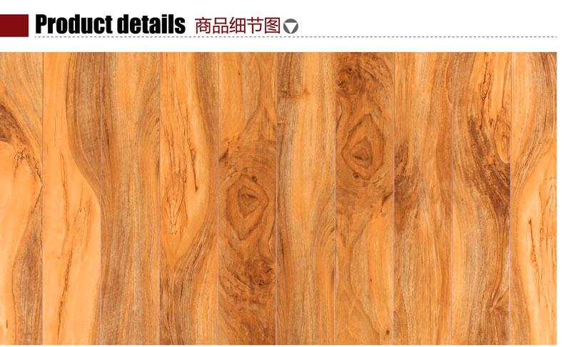 【圣象地板 强化复合木地板 n6283自然胡桃木 8 2mm】