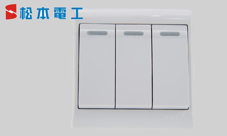 松本电工开关插座面板 三位三开单控墙壁开关面板 灯开关c9c3/1