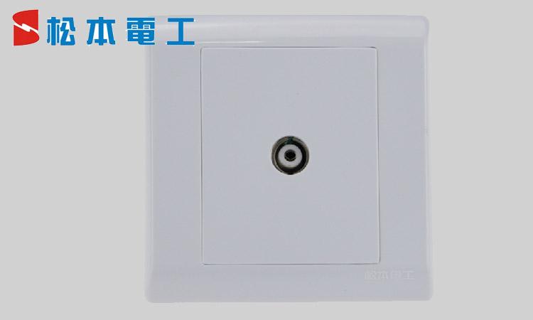 【松本开关插座面板 一位有线电视墙壁插座面板