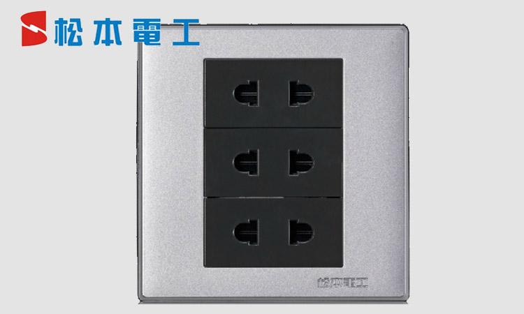 【松本开关插座三位二极插座双用插座面板三位两级b