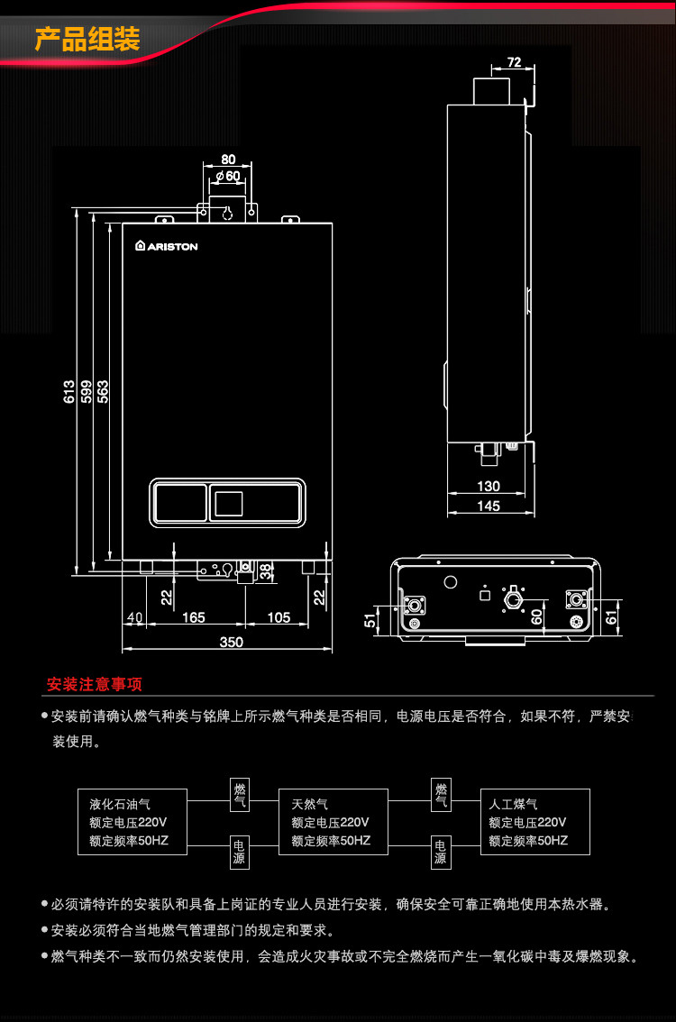 0kg 款式: 天然气热水器 容积(l): 其它 控制方式: 机械版