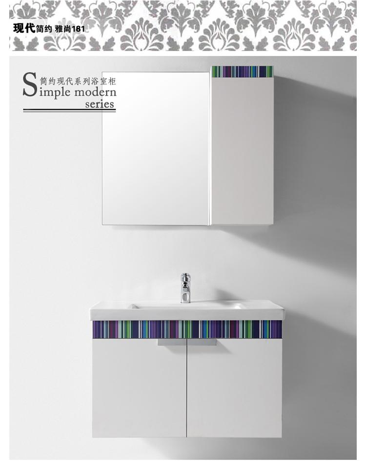 雅尚平�9�#�.b9�-_品牌库 尚高卫浴 > 产品报价   品牌: suncoo/尚高 型号: 雅尚181