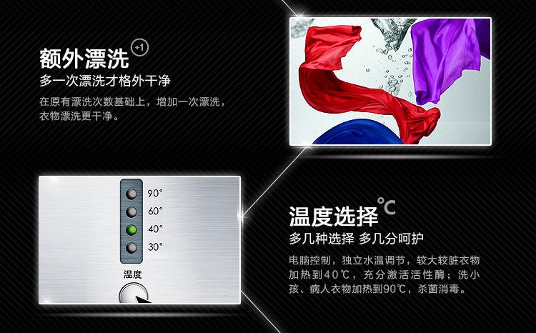 【海尔滚筒洗衣机 xqg70-1000j】