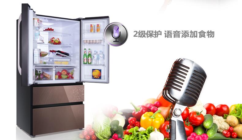【meiling/美菱 bcd-537wipb云智能chiq冰箱】_美菱店