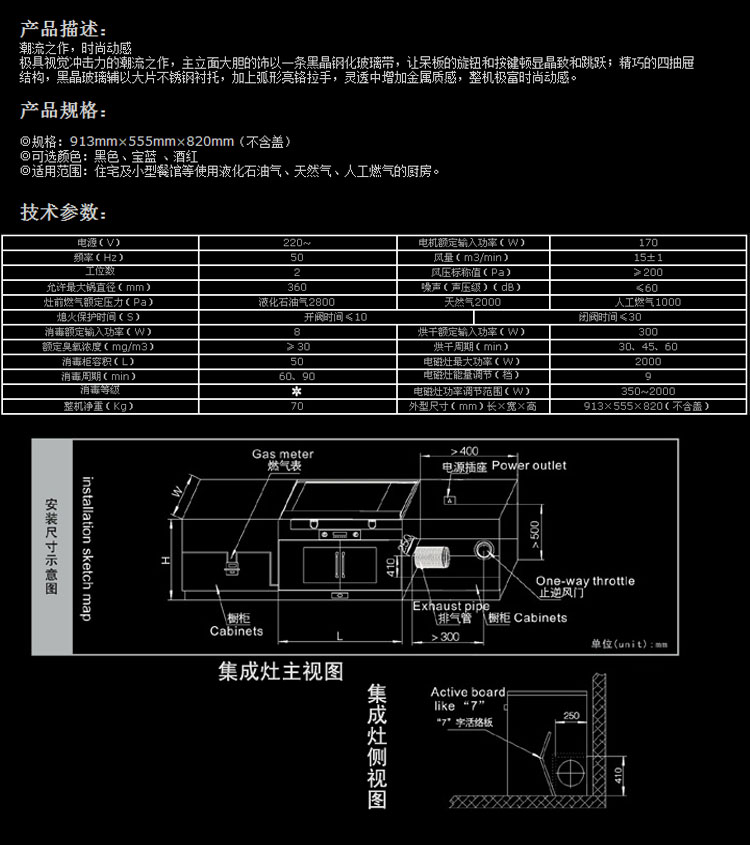 cd4o27集成电路图与脚的作用