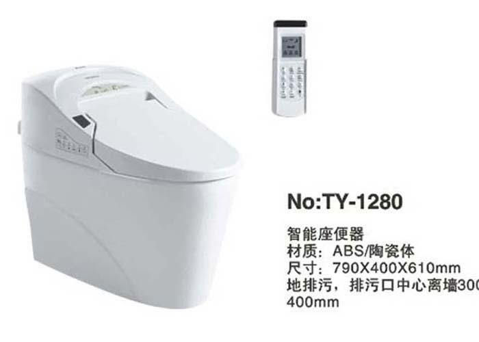 马桶 卫生间 卫浴 座便器 700_500