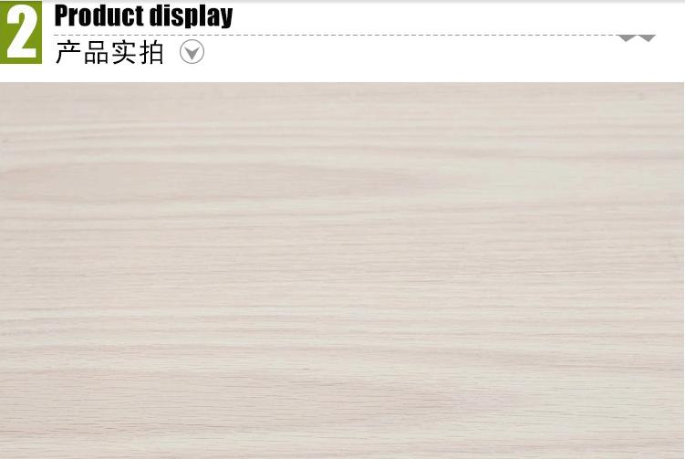 【兔宝宝板材 e1级2.7mm天然红橡装饰面板 饰面板 贴