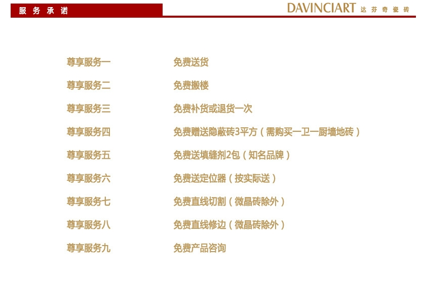 5461cc29160ba0a6388b458d.jpg
