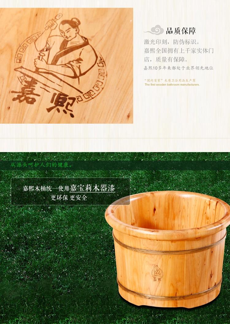 【嘉熙木桶 实木泡脚桶蒸汽熏蒸洗脚桶