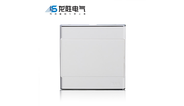 【龙胜空白面板雅白墙壁开关插座面板电源开关插座】