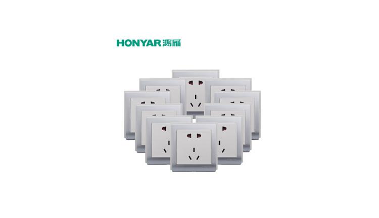 【鸿雁银色电源墙壁10a5五孔开关插座面板86型二三插