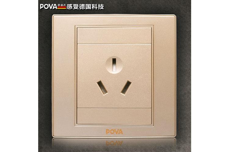 【普洛瓦电工-86型墙壁开关插座-香槟金-空调插座