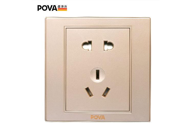 【普洛瓦开关插座面板-墙壁电源插a3香槟金五孔插-二