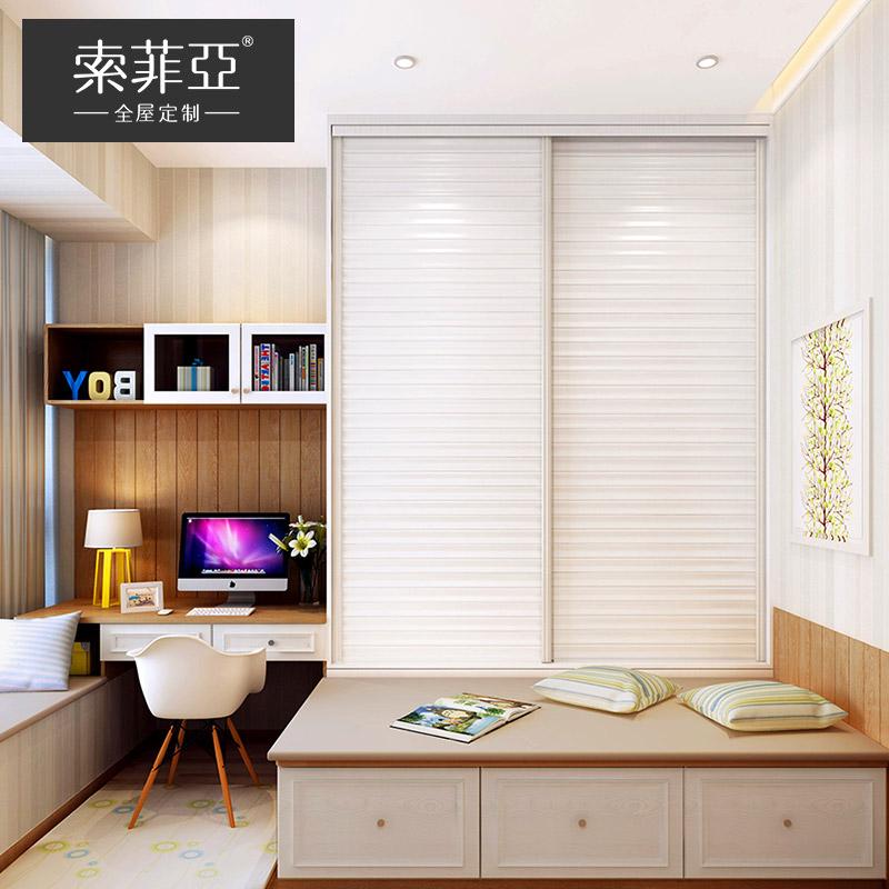 索菲亚衣柜 定制柜子卧室简约现代大家具收纳衣橱推拉门经济型