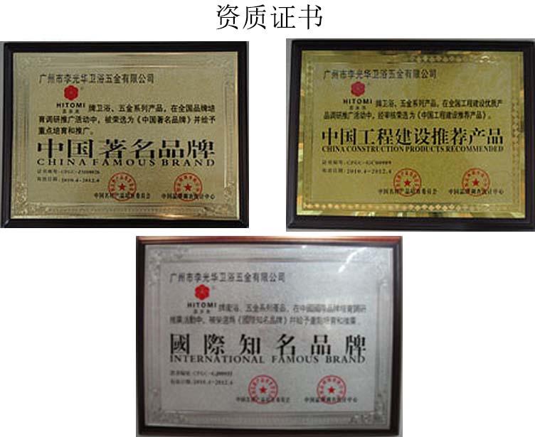5cc7b8d58f1e03344d8b457b.jpg