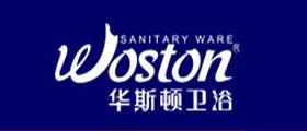 华斯顿卫浴