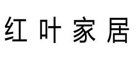红叶天天彩票官方网