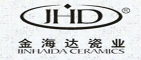 金海达瓷业
