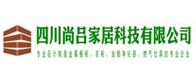 尚吕天天彩票官方网