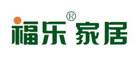 福乐天天彩票官方网