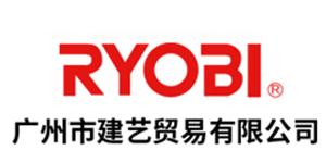 建艺RYOBI