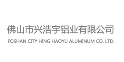 兴浩宇铝业