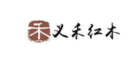 义禾红木家具