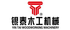 銀泰木工機械