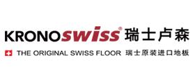 瑞士卢森地板