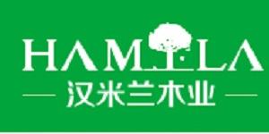 汉米兰木业