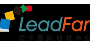 LeadFar.领华地板