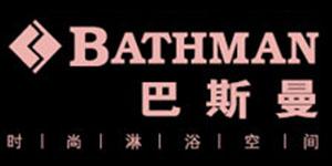 巴斯曼卫浴