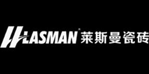 莱斯曼瓷砖