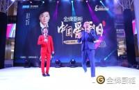 全国聚焦 | 金牌厨柜第七季中国爱厨日席卷千城 !