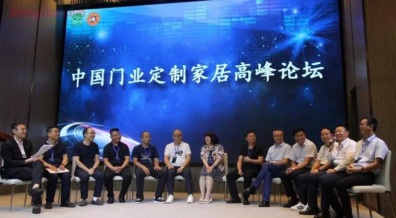 海顺快干水漆受邀参与2019中国门业定制家居GDCC峰会
